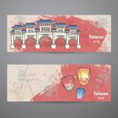 Set of horizontal banners with the image of lanterns desires and freedom of the city gate area of Taiwan. Asia — Stock Vector