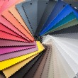 Colored leather — Stock Photo #62402277