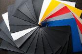 着色された革 — ストック写真