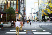 Centro di shibuya, il centro commerciale più importante di tokyo — Foto Stock
