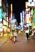 Centre of Shibuya, the most important commercial center in Tokyo — Stock Photo