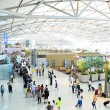 The Incheon International Airport is the largest airport in South Korea — Stock Photo #52361101