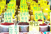 Seoul Herbal Medicine Market sign — Foto Stock