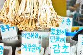 Seoul Herbal Medicine Market sign — Stock Photo