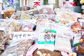 Seoul Herbal Medicine Market sign — Photo