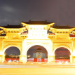 National Taiwan Democracy Memorial Hall, Chiang Kai-shek — Stock Photo #52383143