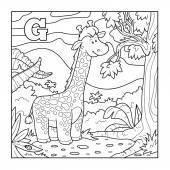 Coloring book (giraffe), colorless alphabet for children: letter — Stock Vector
