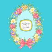 Easter greeting card. — Stock Vector