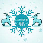 Happy new year 2015! Year of goat. Vector Illustration — Stock Vector