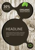 Vector nature organic template for brochure, flyer, magazine cov — Vettoriale Stock