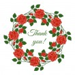 Card with words of gratitude in floral frame. — Stock Vector #79069834