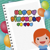 お誕生日おめでとう — ストックベクタ