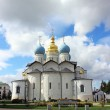 Annunciation Cathedral in honor of the Blessed Virgin Mary in Ka — Stock Photo #56167267