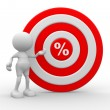 Person with target and percent sign — Stock Photo #60637711