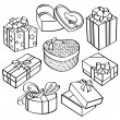 Gift box collection — Stock Vector #53107789