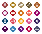Education Color Icons — Stock Vector