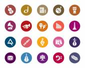 Music Color Icons — Stock Vector