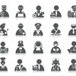 Occupation Icons — Stock Vector #56706807