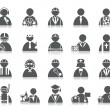 Occupation Icons — Stock Vector #56706857