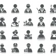 Occupation Icons — Stock Vector #56706869