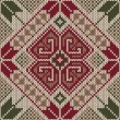 Постер, плакат: Vector illustration of Folk seamless pattern ornament Ethnic ornament