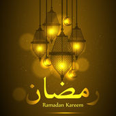 Ramadan background with Ramadan Kareem — Vetor de Stock