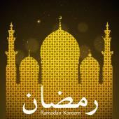 Ramadan background with Ramadan Kareem — Stock Vector