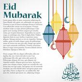 Eid Mubarak celebrations card — Stock Vector