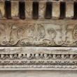 Ancient greek relief detail — Stock Photo #67599521