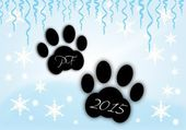 Dogs paws PF 2015 — Stock Photo
