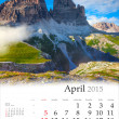 Calendar 2015. April. — Stock Photo #56309437