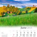 2015 Calendar. June. — Stock fotografie #56309539