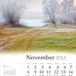 2015 Calendar. November. — Stock Photo #56309761