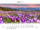 Calendar 2015. April. — Stock Photo