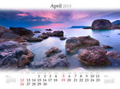 Calendar 2015. April. — Stock Photo