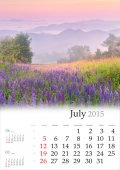 Calendar 2015. July — Stock Photo