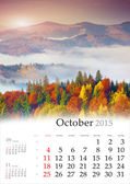 Calendar 2015. October. — Stock Photo