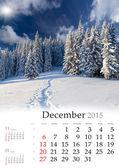 2015 Calendar. Desember. — Foto de Stock