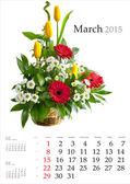 2015 Calendar. March.  — Stock Photo