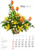2015 Calendar. May.  — Stock Photo