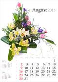 2015 Calendar. August.  — Stock Photo