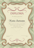 Diploma olive frame. Vector template — Stock Vector