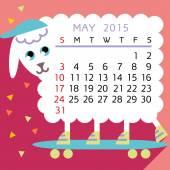 Calendar MAY 2015 sheep — Stock Vector