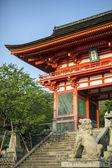 Yasaka Shrine in Higashiyama. — Stock Photo