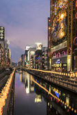 Kanal bei Dotonbori Walkingstreet in Osaka, Japan. — Stockfoto