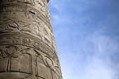 Ancient Obelisk with hieroglyphs — Stock Photo