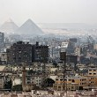 Pyramids in distance — Stock Photo #60945113