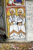 Biblical Ethiopia — Stock Photo