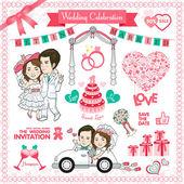 幸せなバレンタイン カード — ストックベクタ