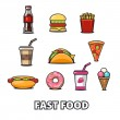 Fast food icons 2 — Stock Vector #70735123